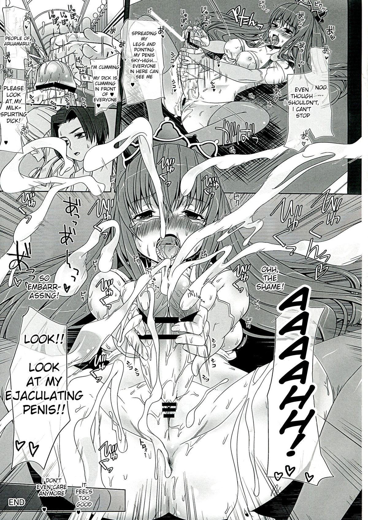 Chijoku Jokamachi 6 19
