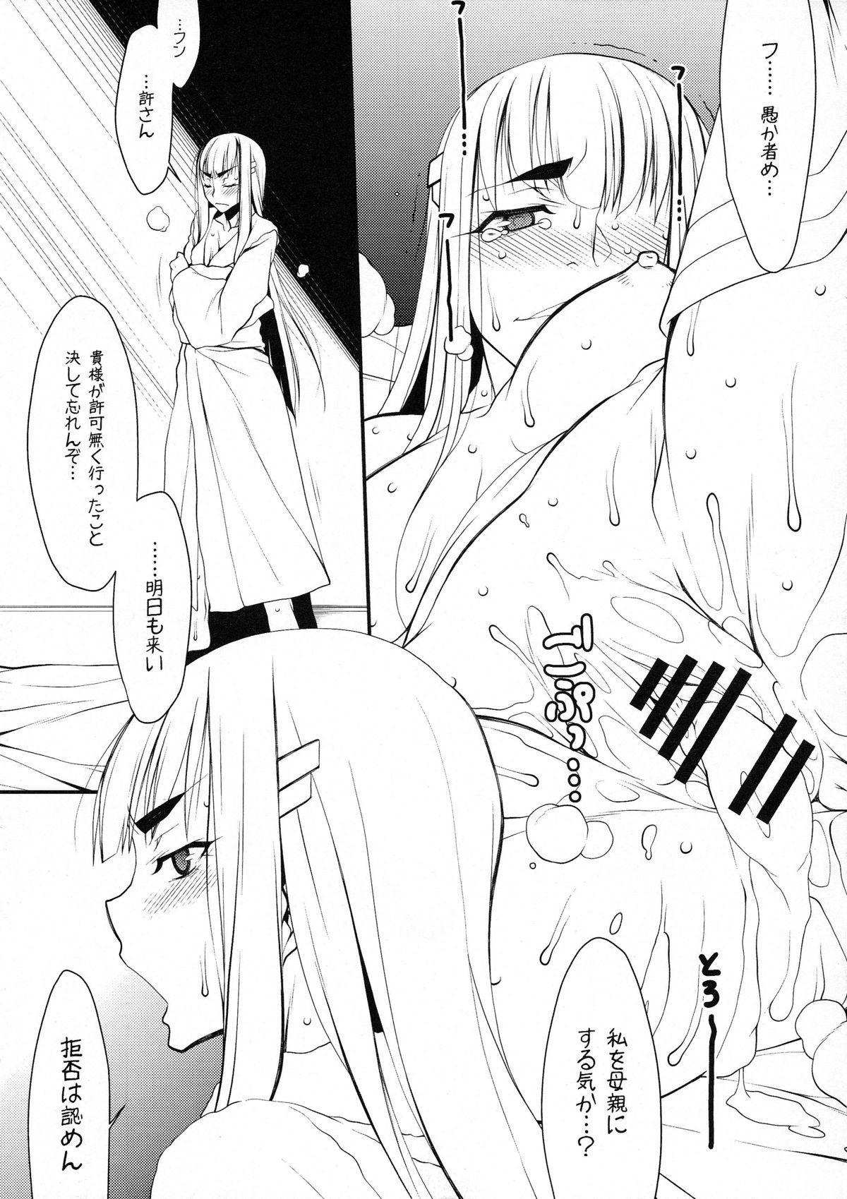 Ima Sugu Watashi wo Otona no Onna ni Seyo! ! 6