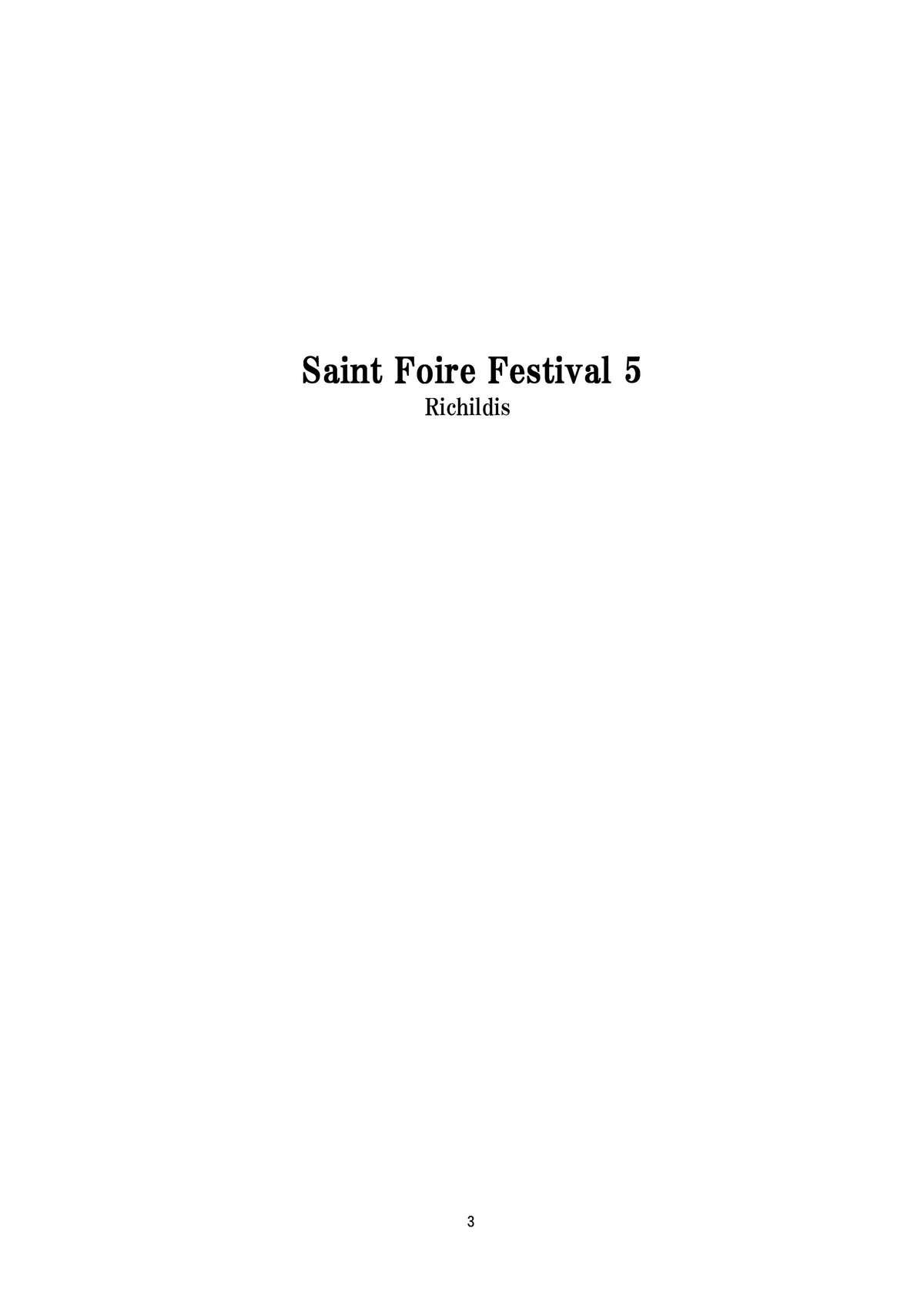 (C80) [Toko-ya (HEIZO, Kitoen)] Saint Foire Festival 5 (DL) [English] V2.0 1