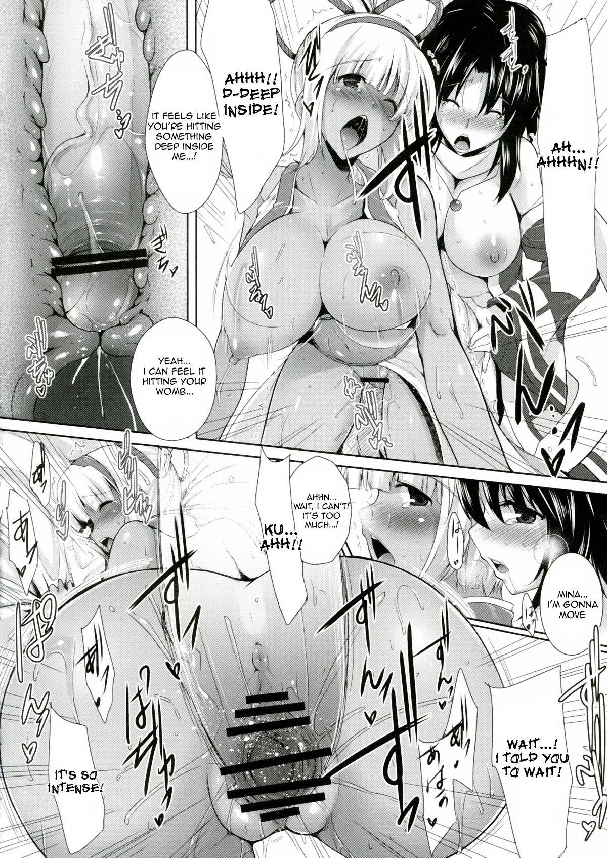 Aoshi no Musubizuru | Violet Vine 17