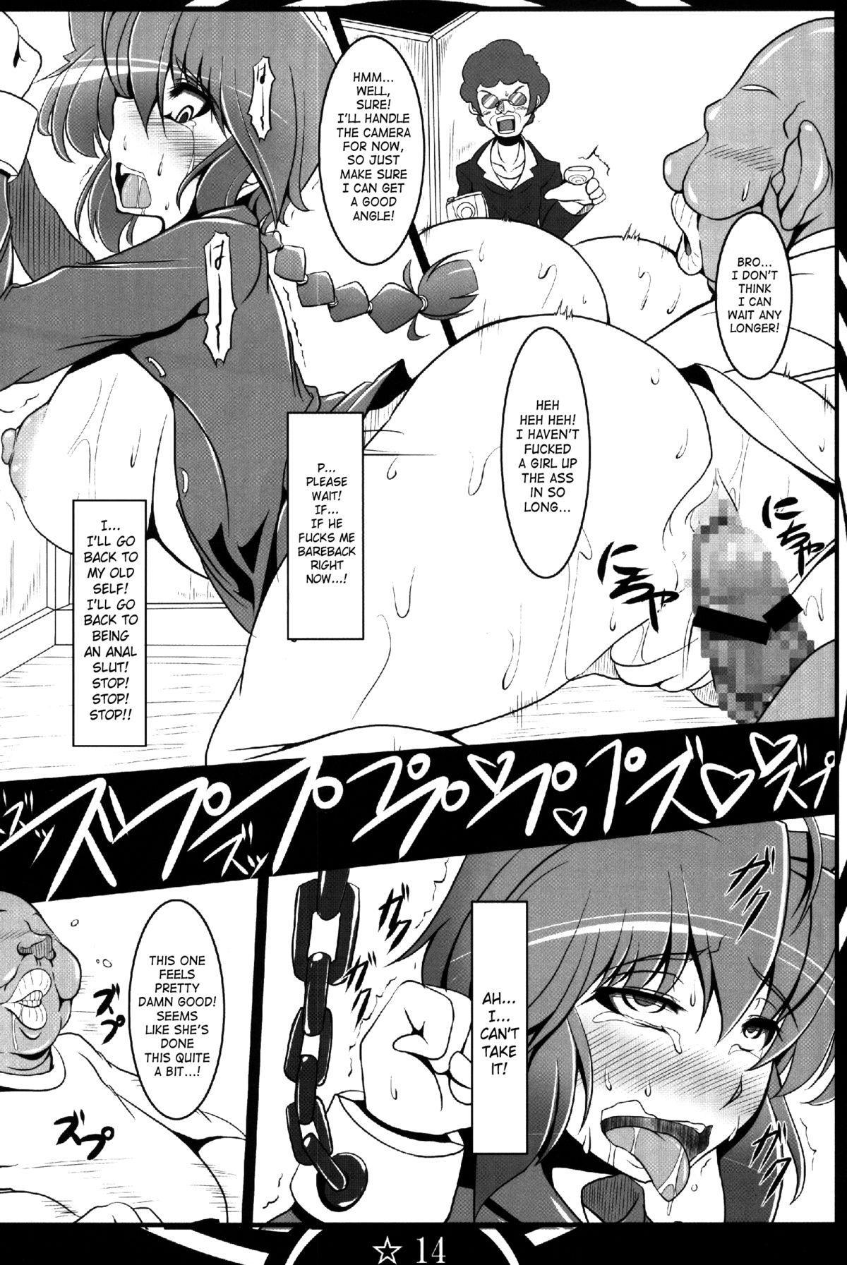 Zokuzoku Ranma Da Ranma Rankou Hen   Successive Ranma Fall Orgy Edition 12