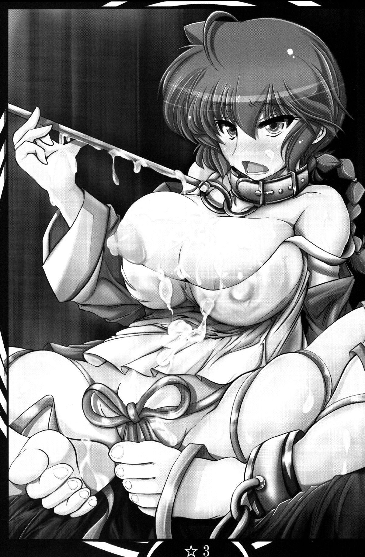 Zokuzoku Ranma Da Ranma Rankou Hen   Successive Ranma Fall Orgy Edition 1