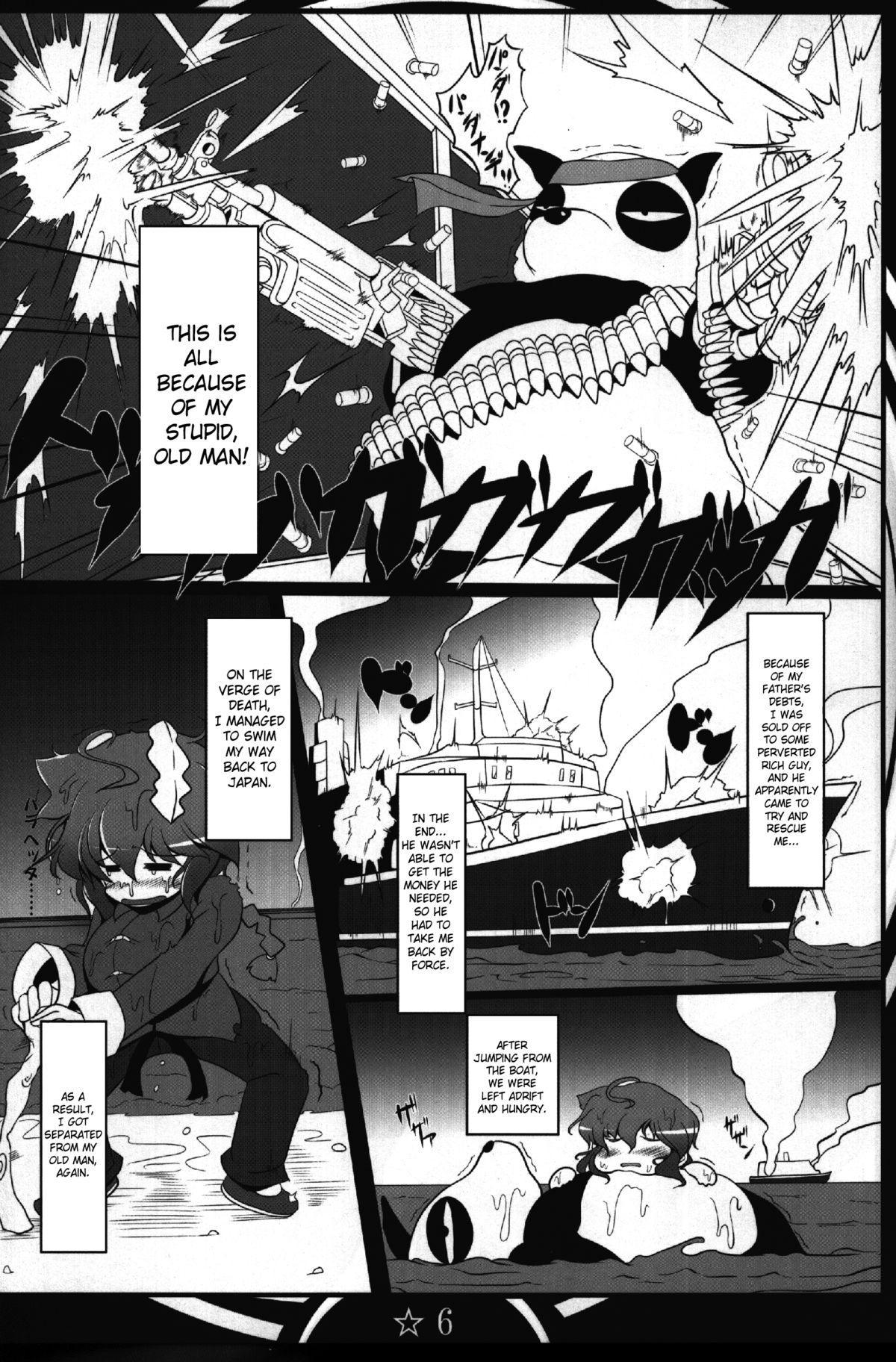 Zokuzoku Ranma Da Ranma Rankou Hen   Successive Ranma Fall Orgy Edition 4
