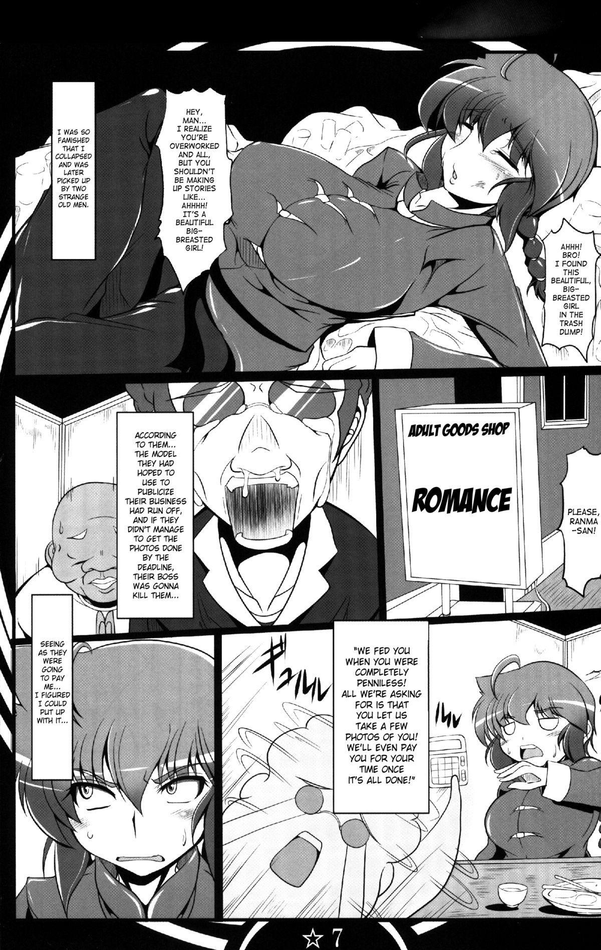 Zokuzoku Ranma Da Ranma Rankou Hen   Successive Ranma Fall Orgy Edition 5