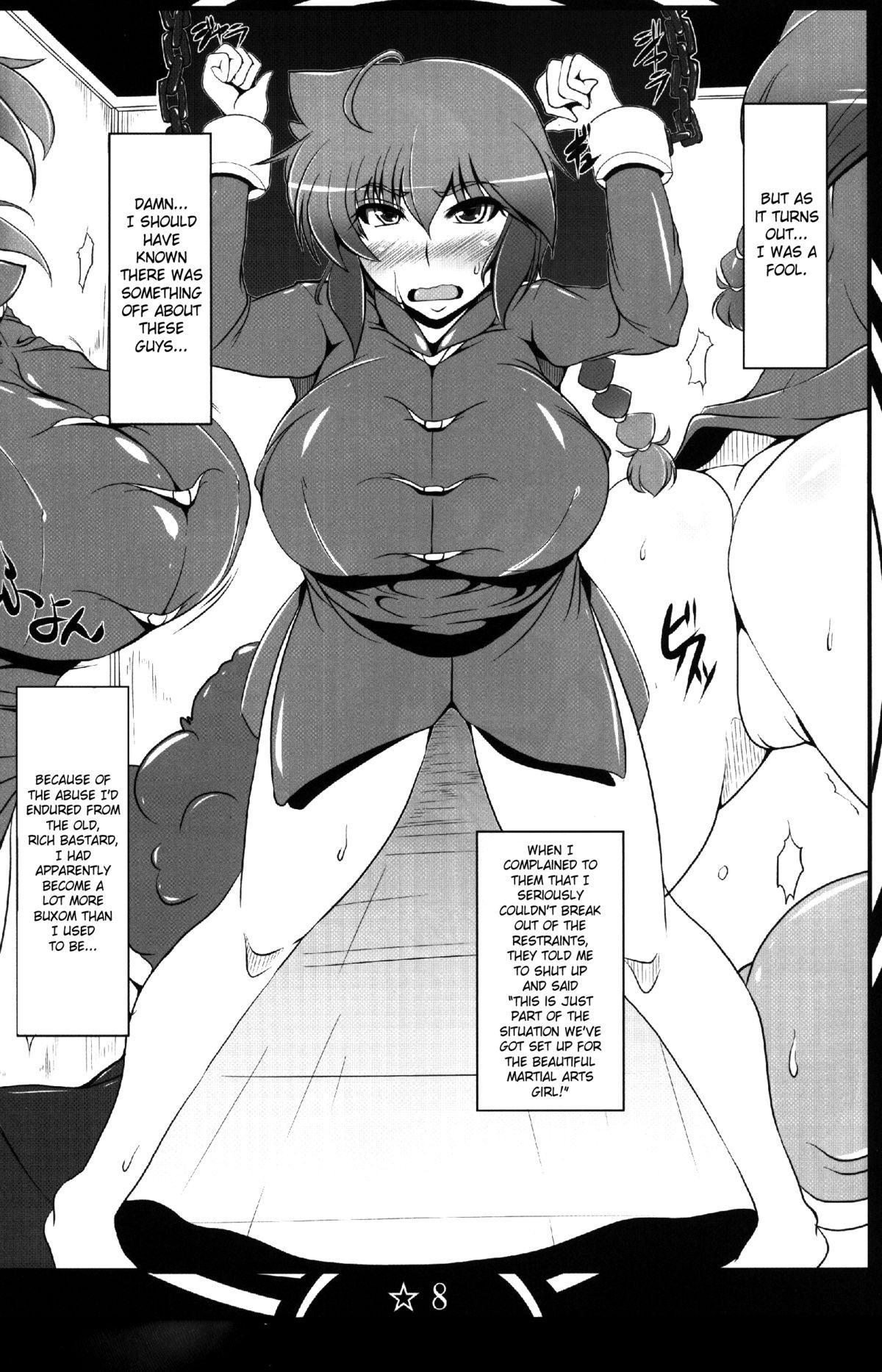 Zokuzoku Ranma Da Ranma Rankou Hen   Successive Ranma Fall Orgy Edition 6