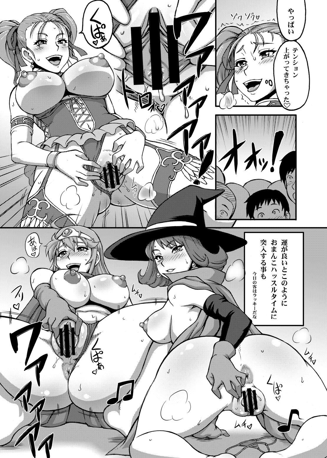Dragon Queen's 3