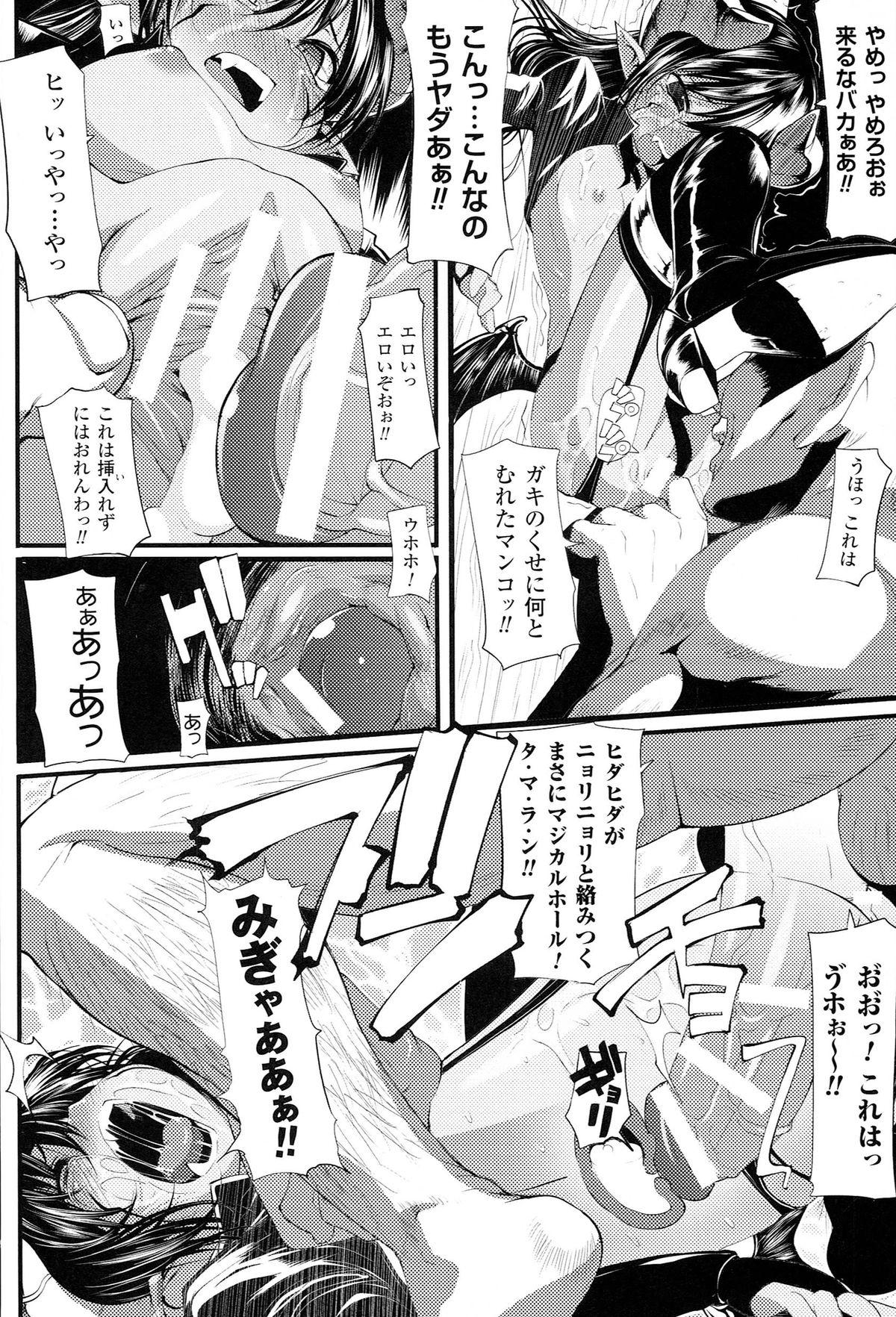 Onibana Muzan 108