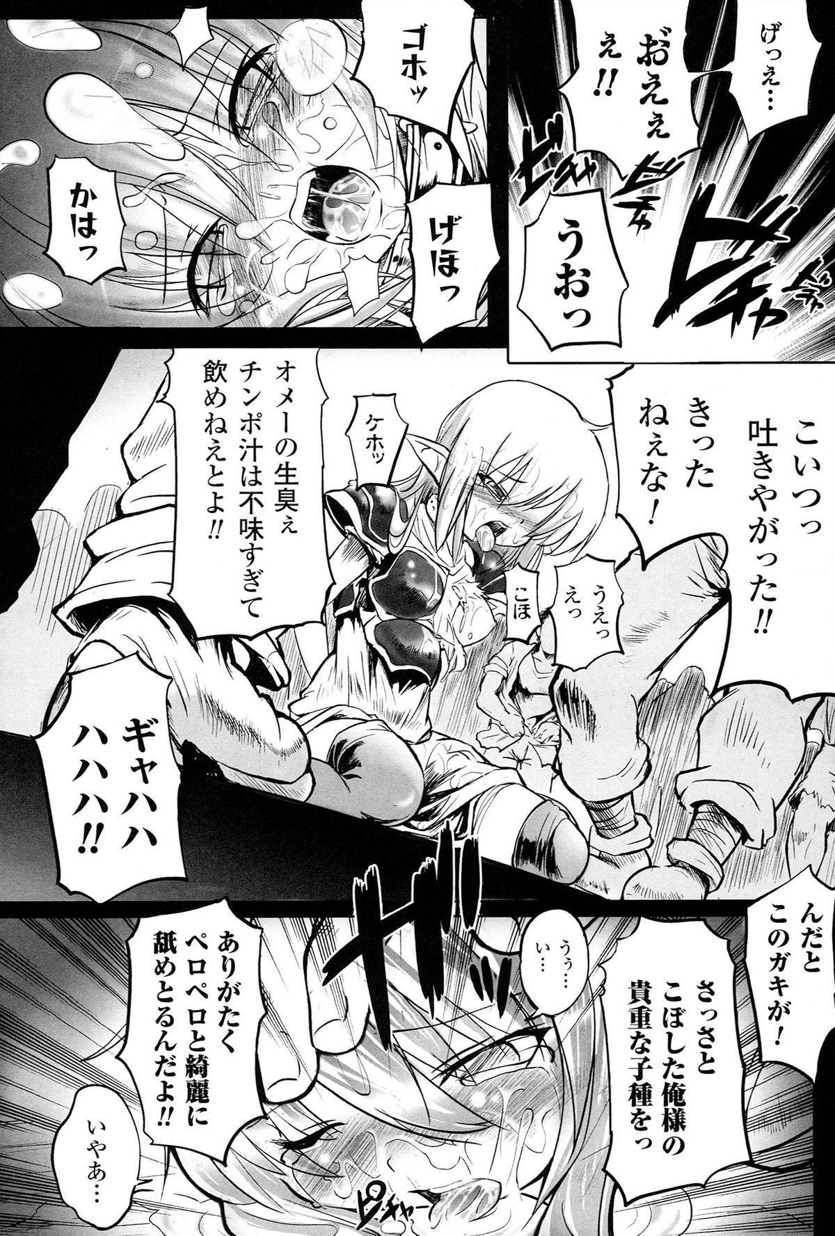 Onibana Muzan 170