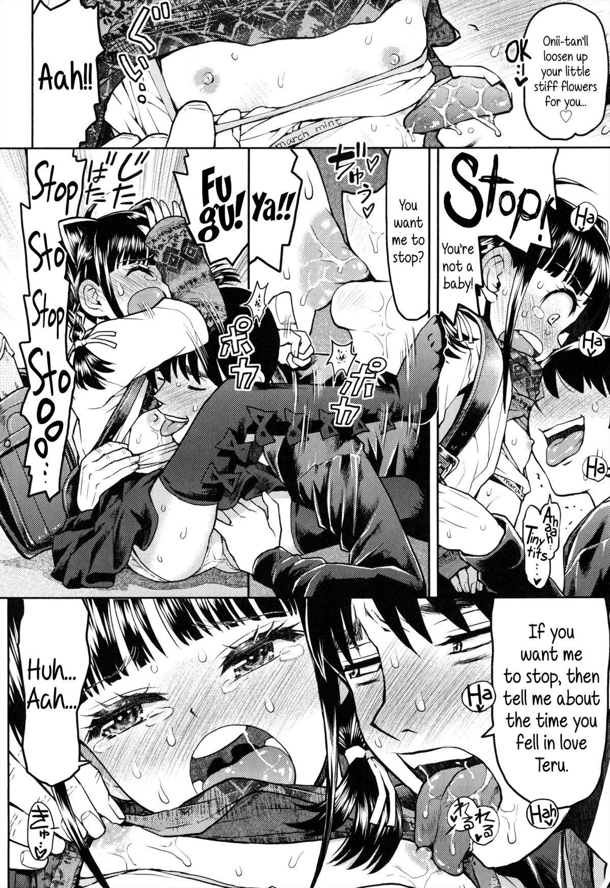 [Minasuki Popuri] Teru-kun ni Aitai   I want to meet up with Teru-kun [English] {5 a.m.} 11