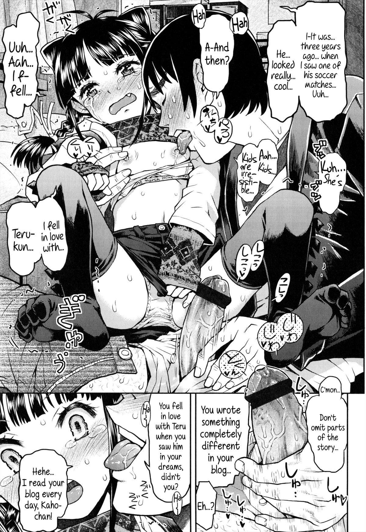 [Minasuki Popuri] Teru-kun ni Aitai   I want to meet up with Teru-kun [English] {5 a.m.} 12