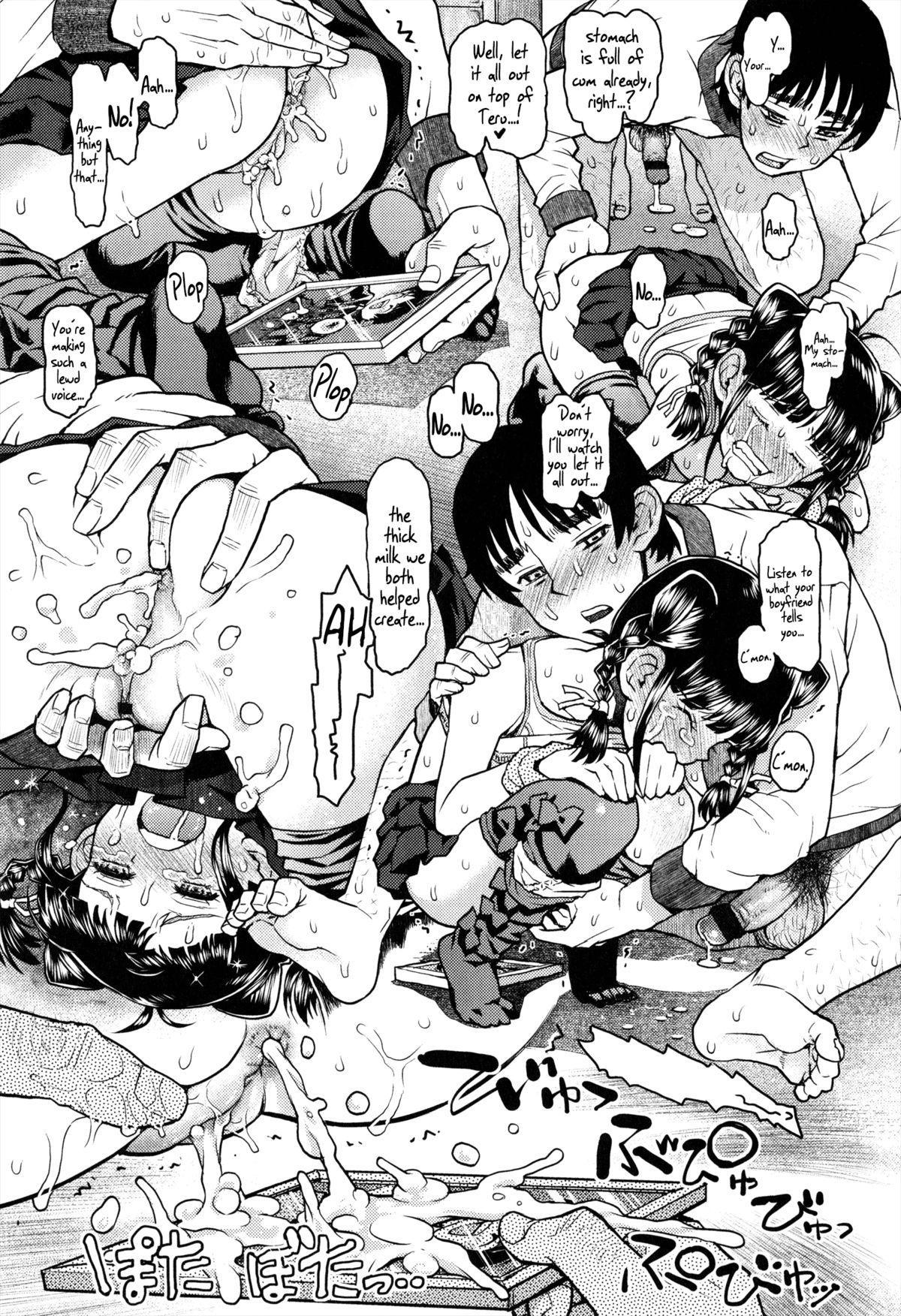 [Minasuki Popuri] Teru-kun ni Aitai   I want to meet up with Teru-kun [English] {5 a.m.} 34