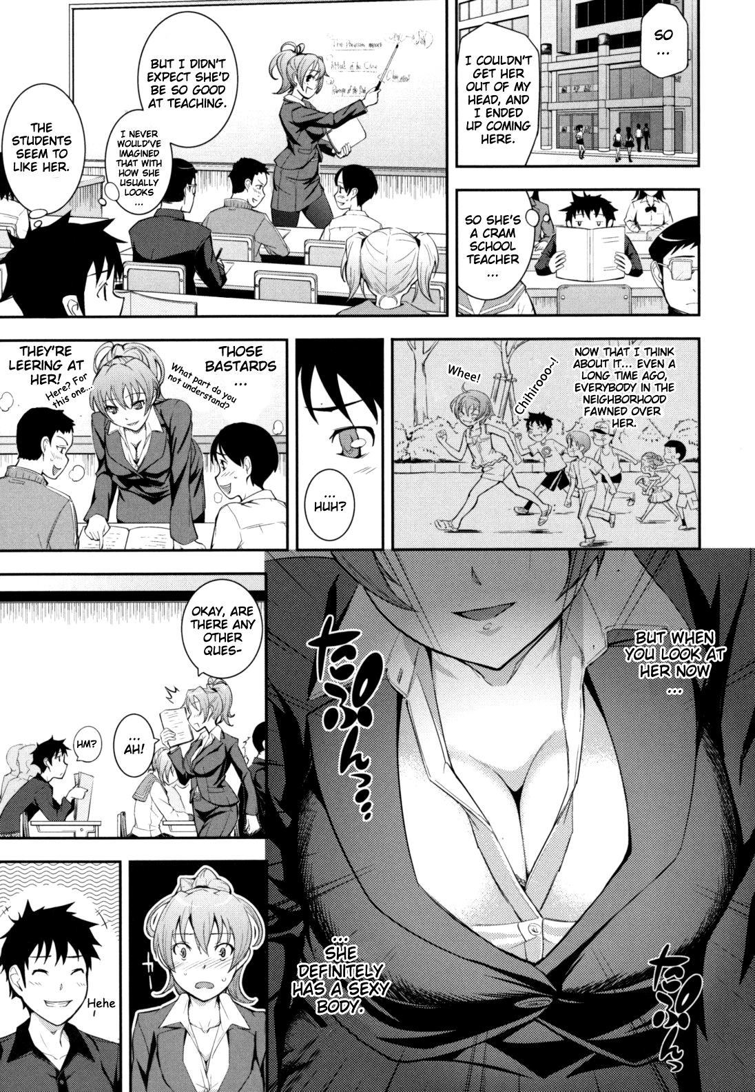 Boku no Watashi no Shitai Koto!   What You and I Want to do Together 110
