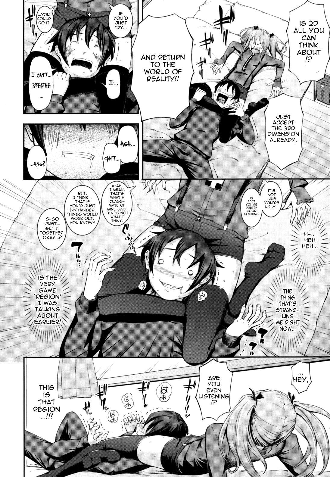 Boku no Watashi no Shitai Koto!   What You and I Want to do Together 155