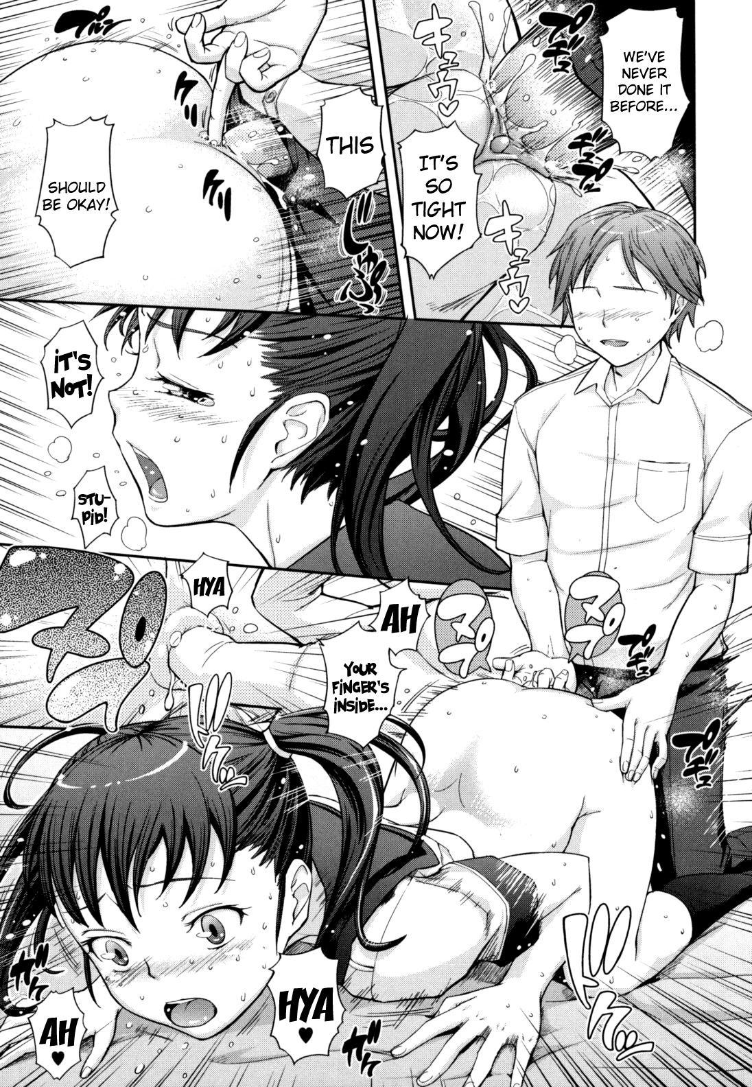 Boku no Watashi no Shitai Koto!   What You and I Want to do Together 208