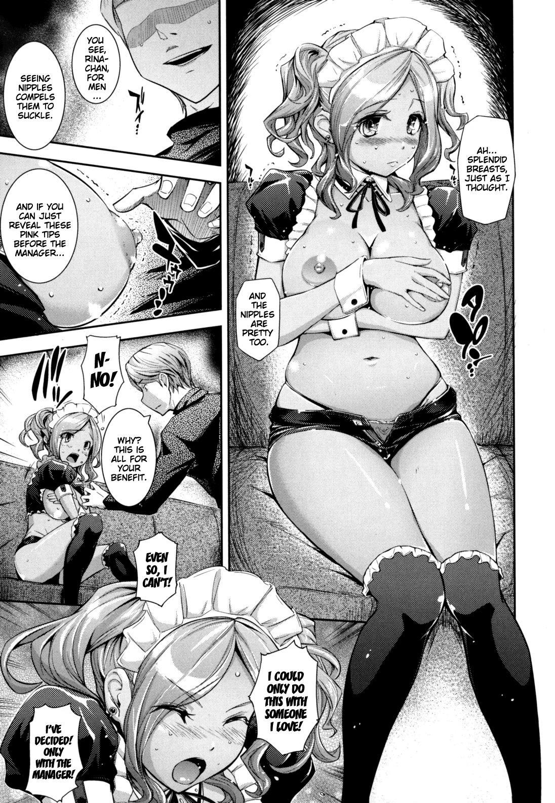 Boku no Watashi no Shitai Koto!   What You and I Want to do Together 52