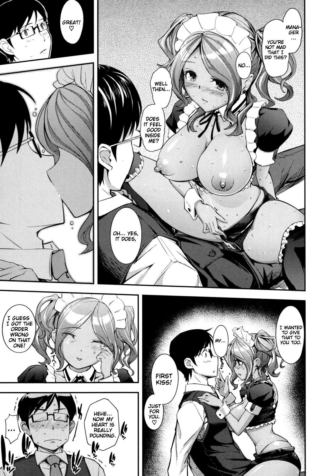 Boku no Watashi no Shitai Koto!   What You and I Want to do Together 60