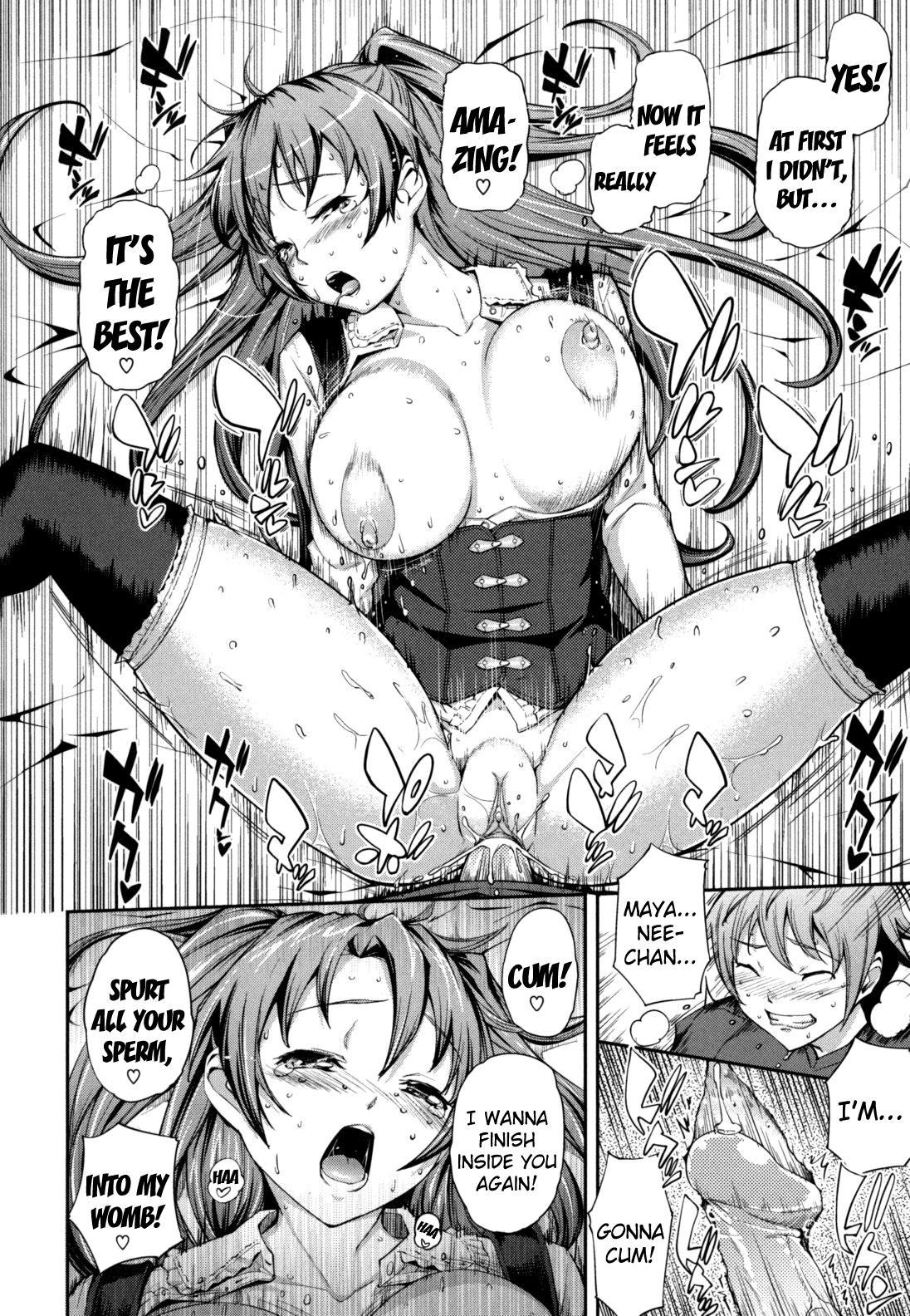 Boku no Watashi no Shitai Koto!   What You and I Want to do Together 85