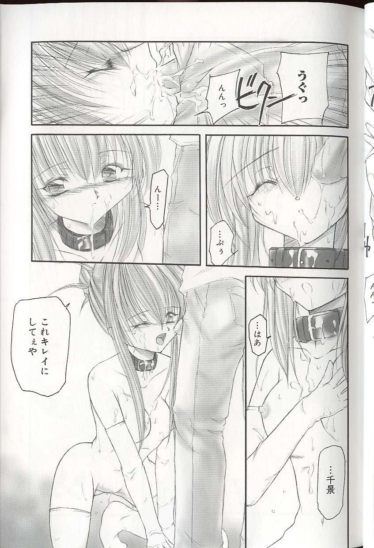 Pretty Sisters EX 21