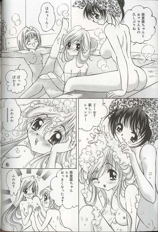 Pretty Sisters EX 92