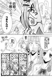 Kotoba Sagashi <Zenpen> 4