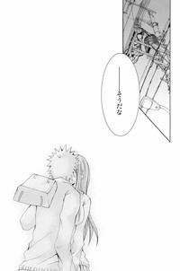 Kotoba Sagashi <Zenpen> 7