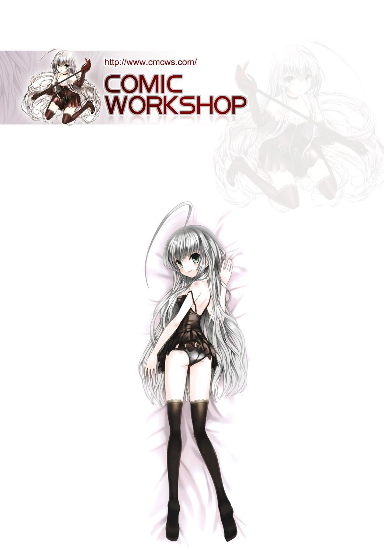 Shittori Lady to Amai Mitsu 111