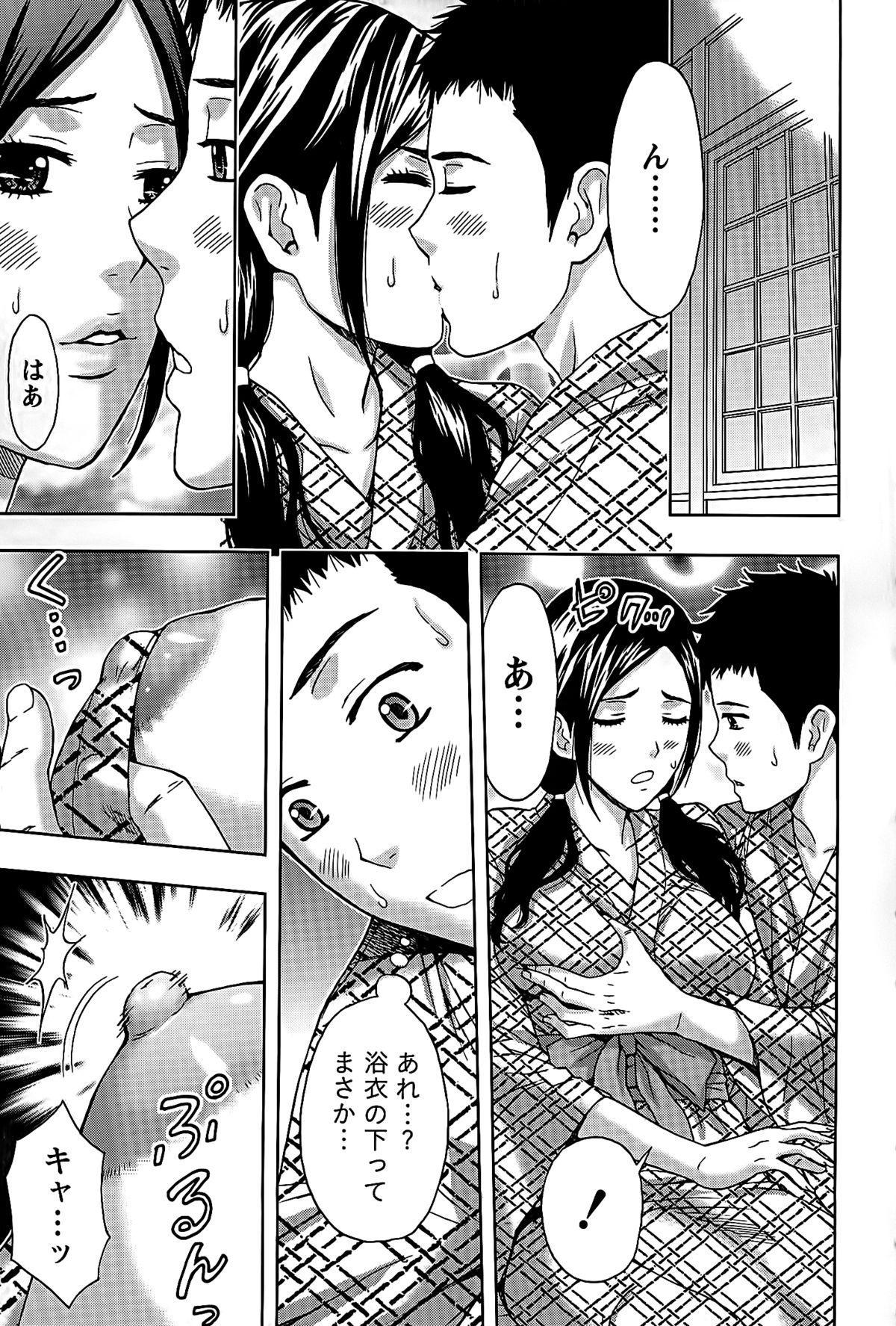 Shittori Lady to Amai Mitsu 161