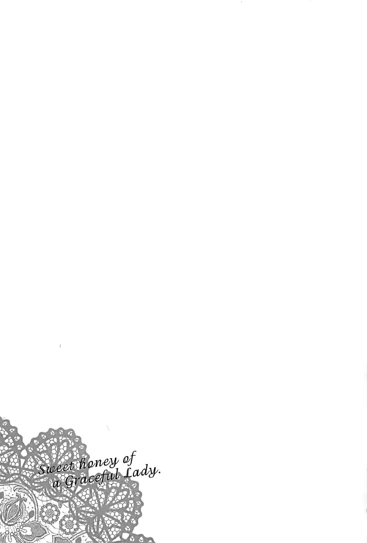 Shittori Lady to Amai Mitsu 169