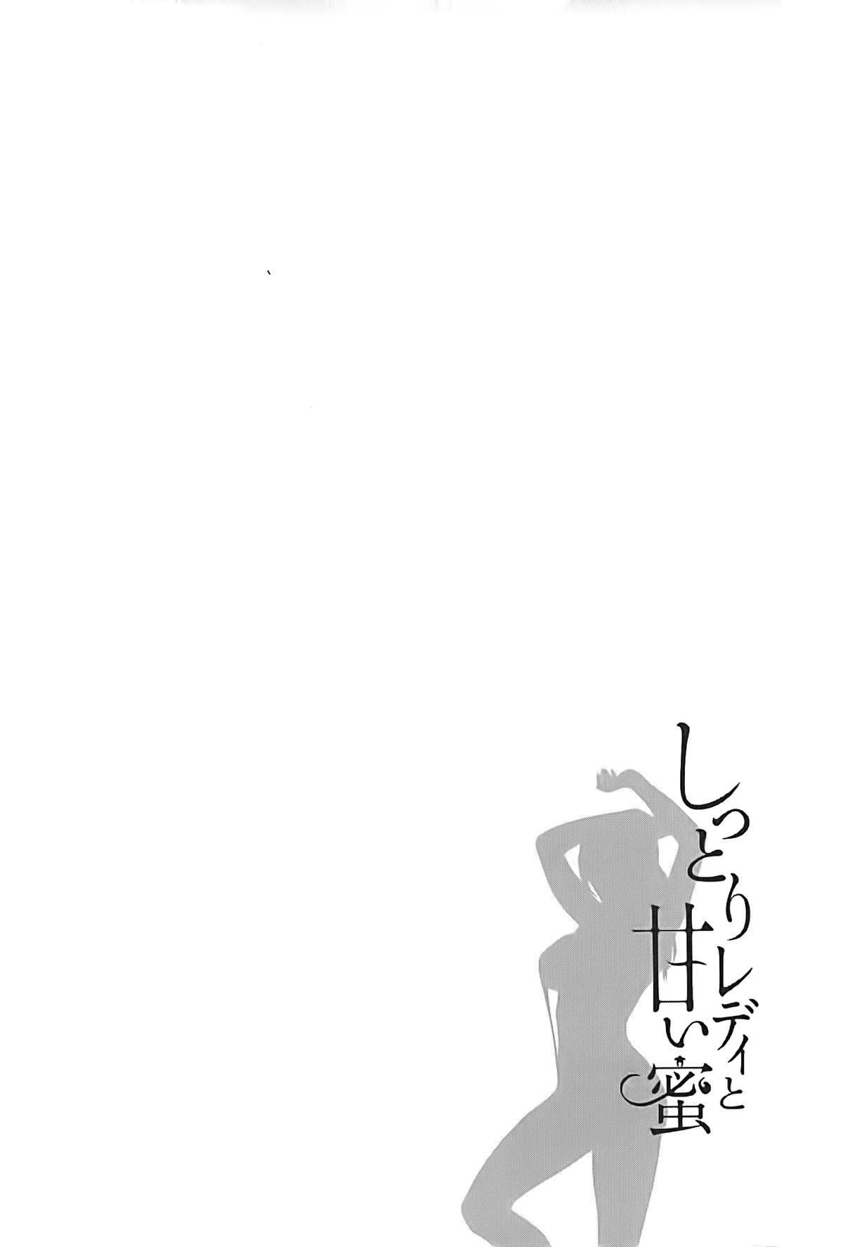 Shittori Lady to Amai Mitsu 170