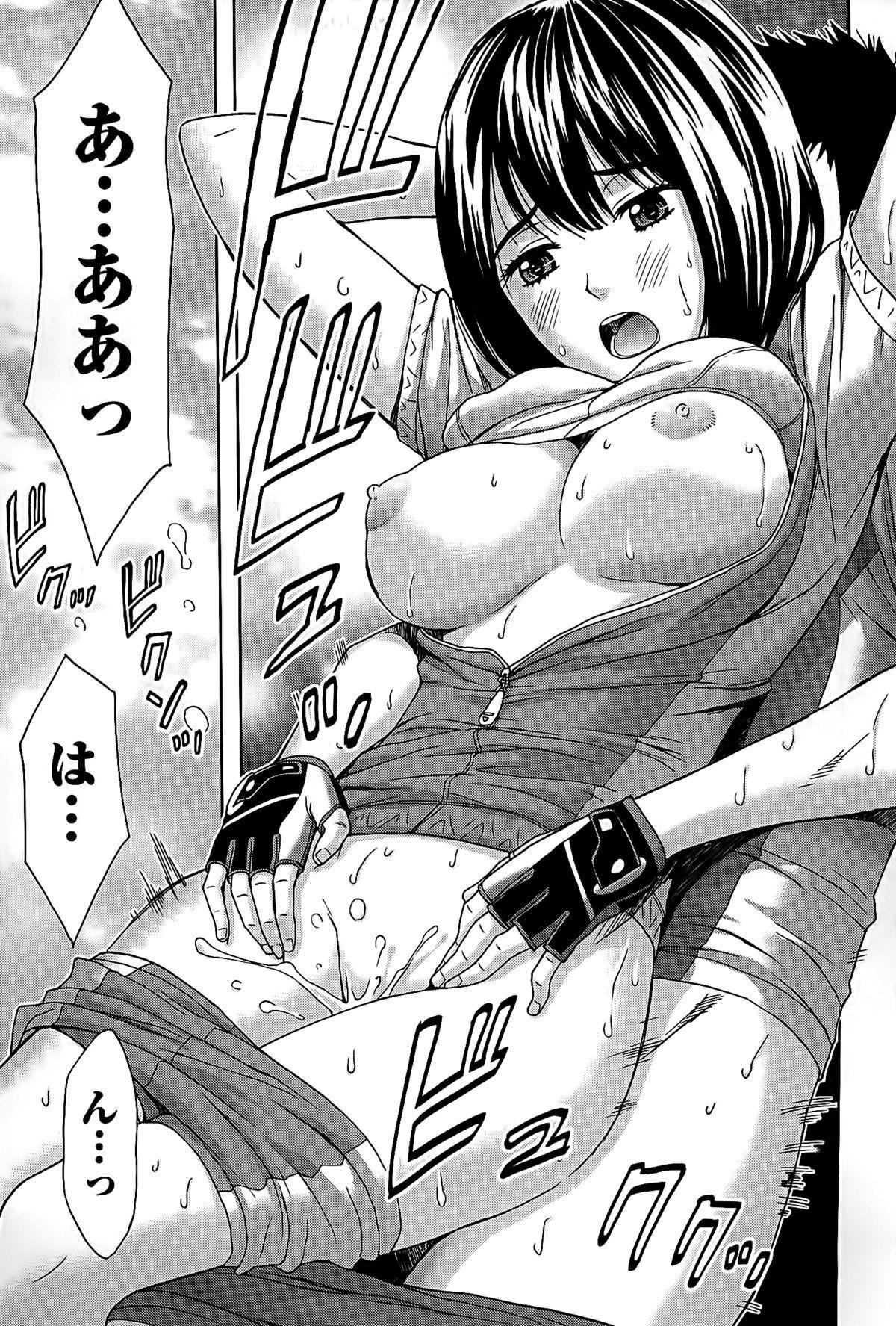 Shittori Lady to Amai Mitsu 22