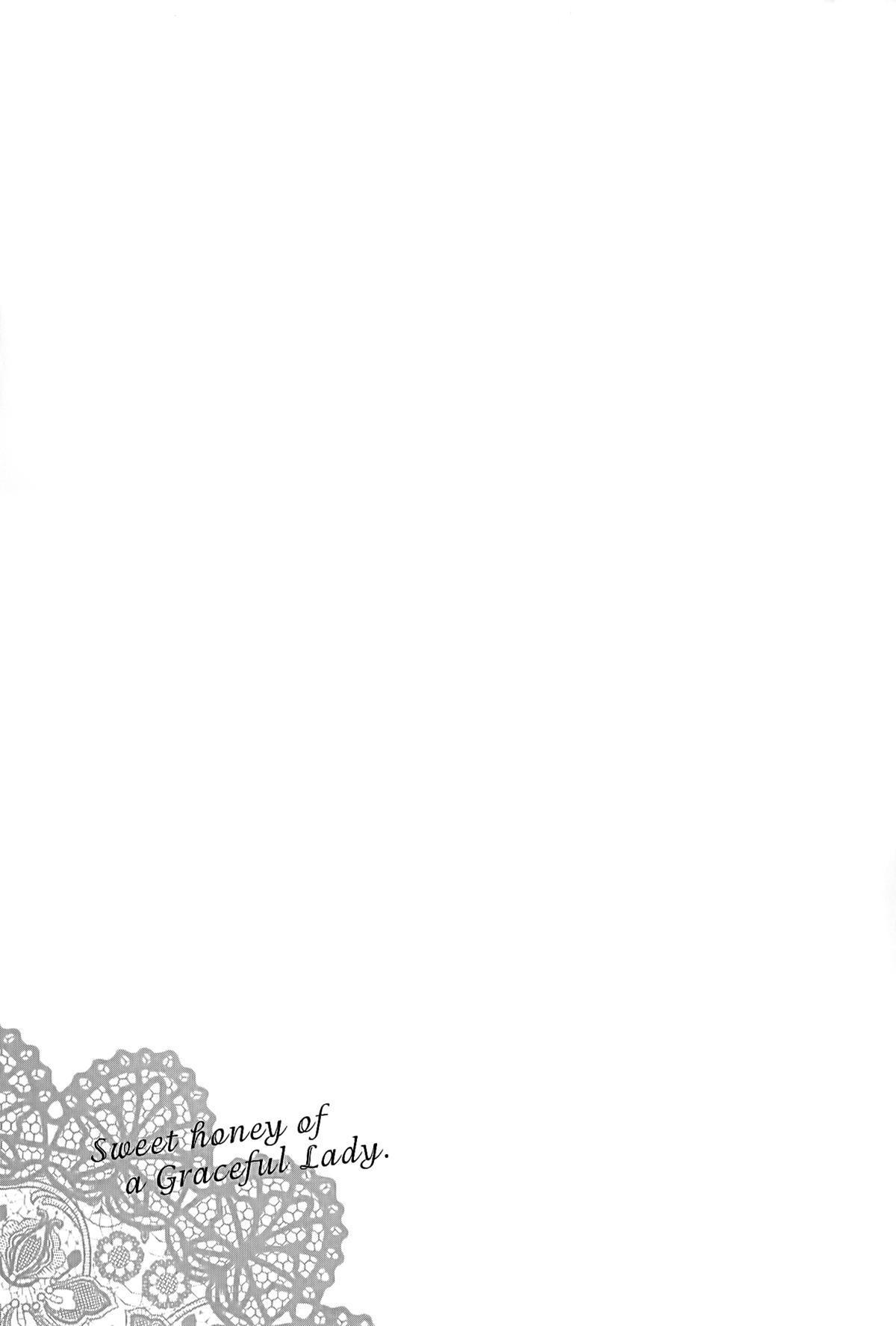 Shittori Lady to Amai Mitsu 44