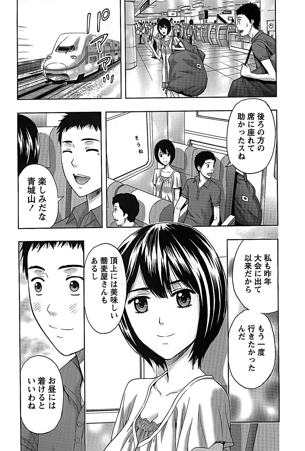 Shittori Lady to Amai Mitsu 7