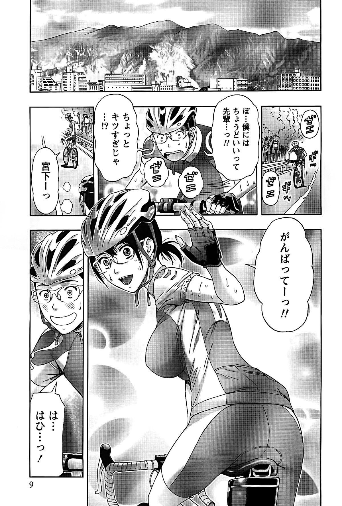 Shittori Lady to Amai Mitsu 8