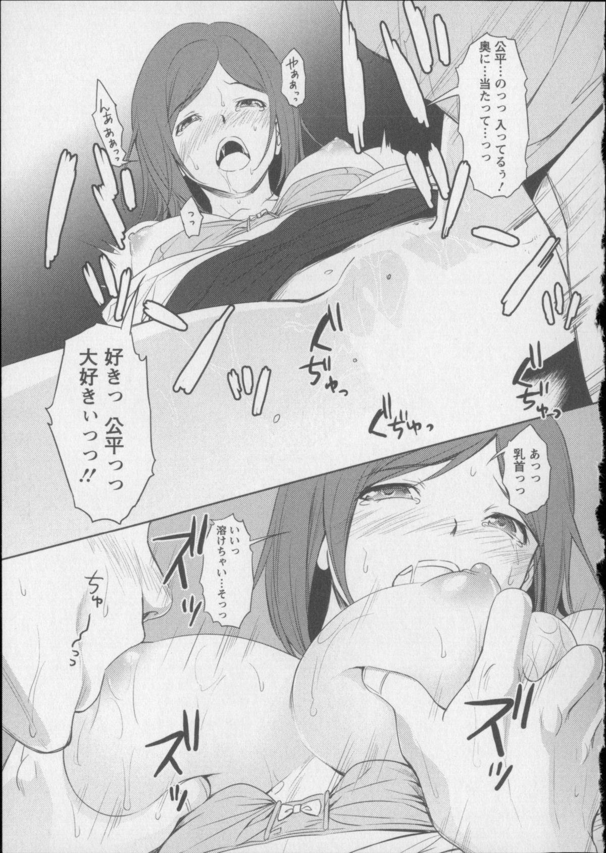 Kaikan Moist 155