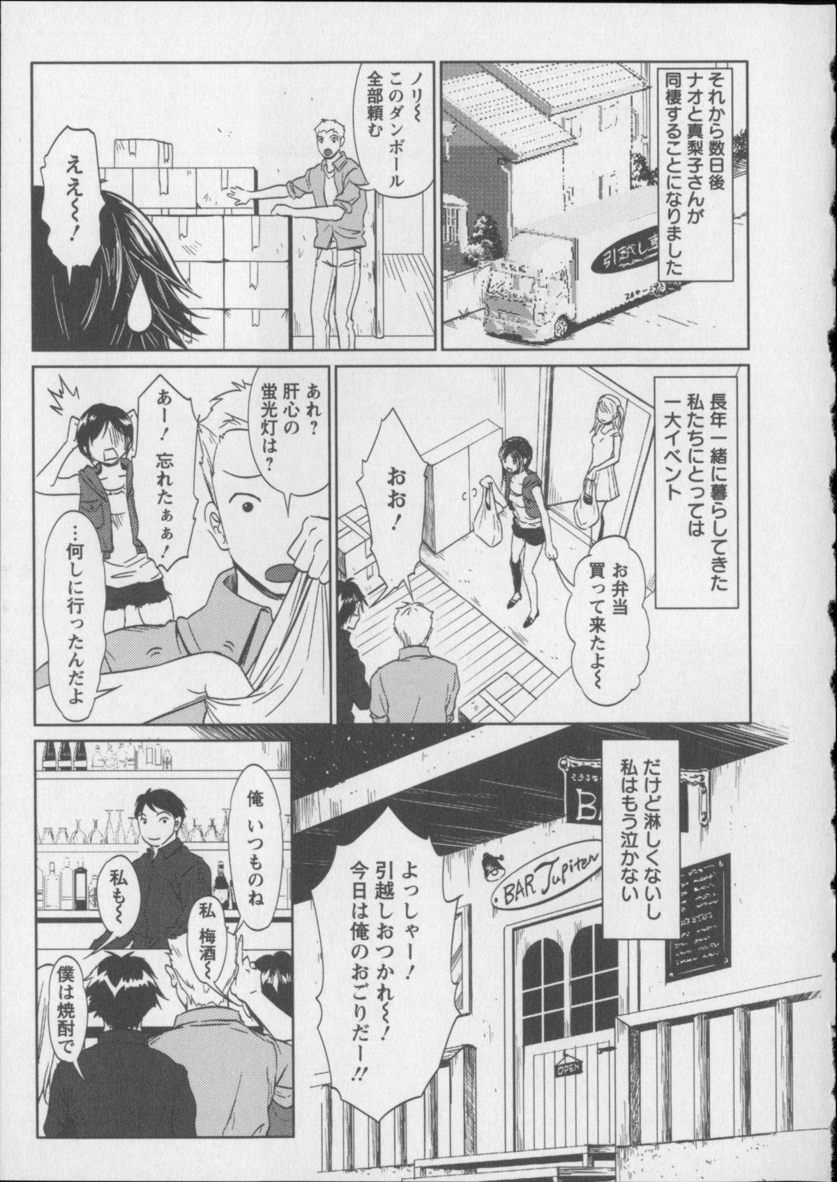 Kaikan Moist 57