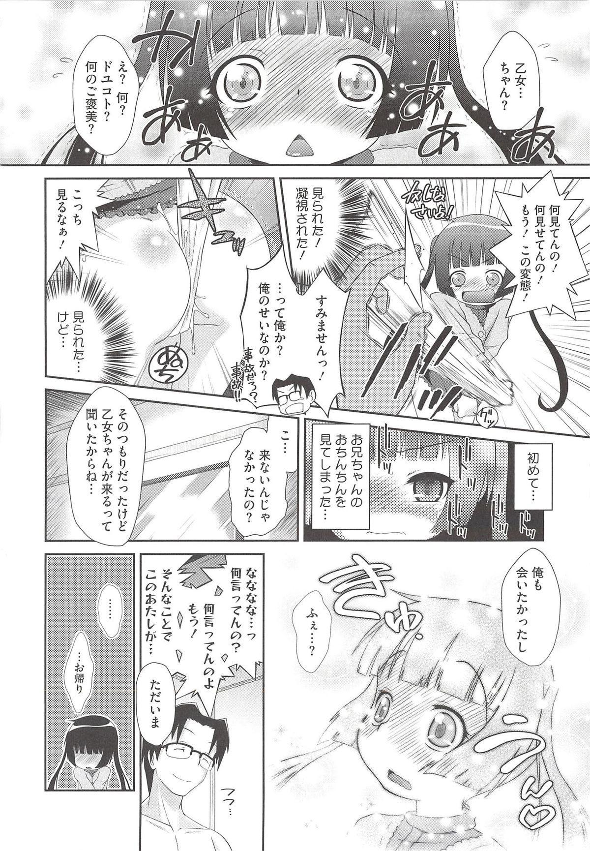 Itazura Time 9