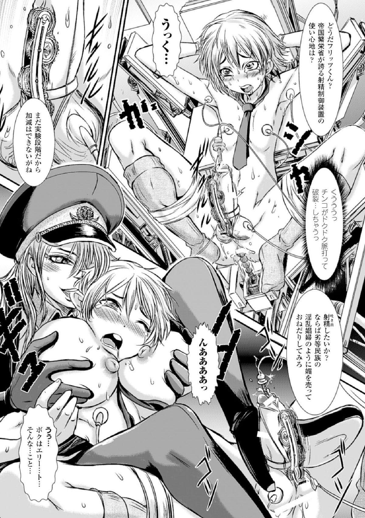 Haiboku Heroine Kaizou Choukyou Inferno 165