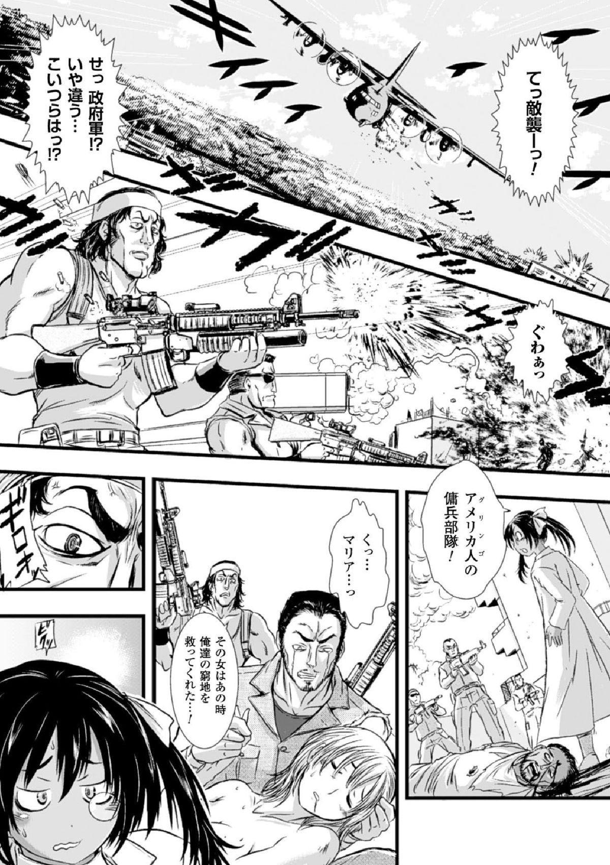 Haiboku Heroine Kaizou Choukyou Inferno 86