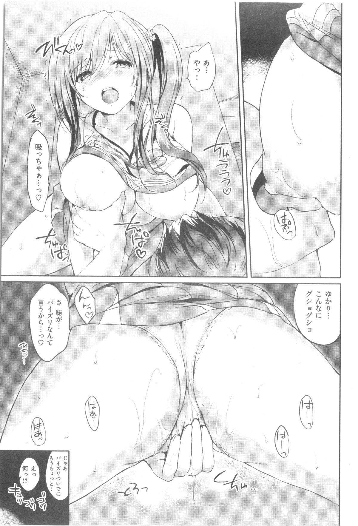 COMIC Kairakuten BEAST 2014-05 146