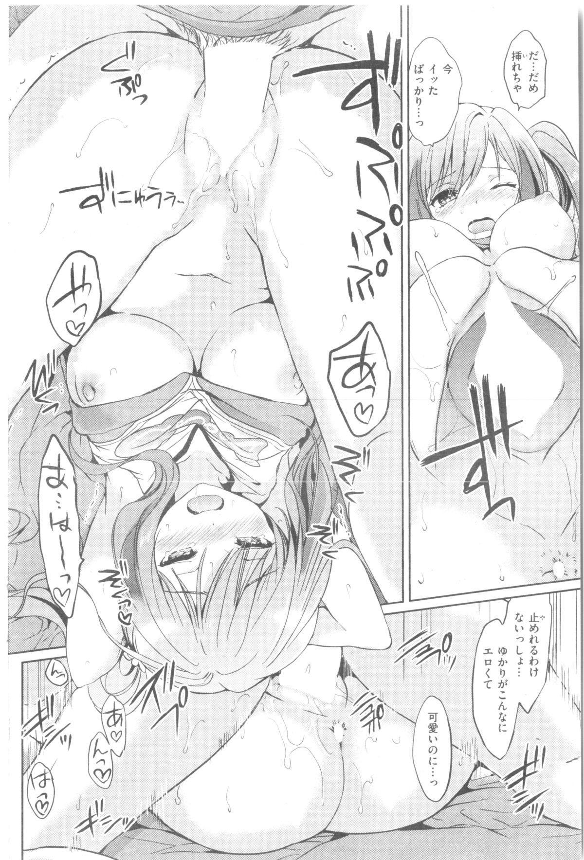 COMIC Kairakuten BEAST 2014-05 149
