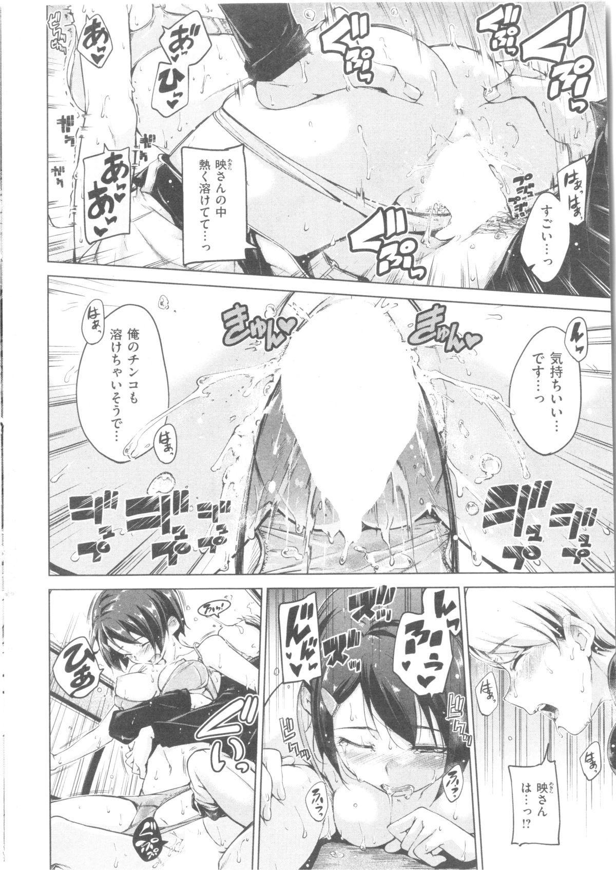 COMIC Kairakuten BEAST 2014-05 29