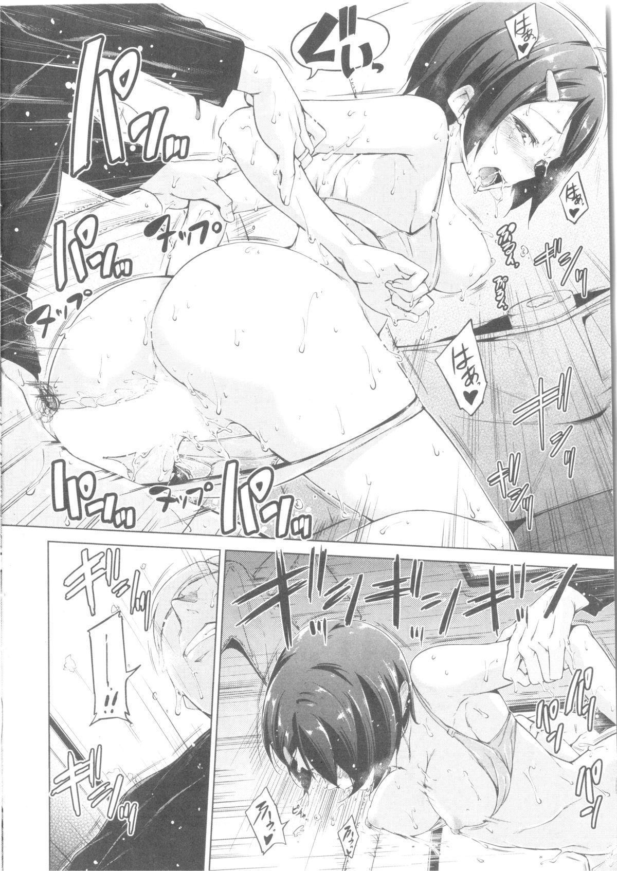 COMIC Kairakuten BEAST 2014-05 31