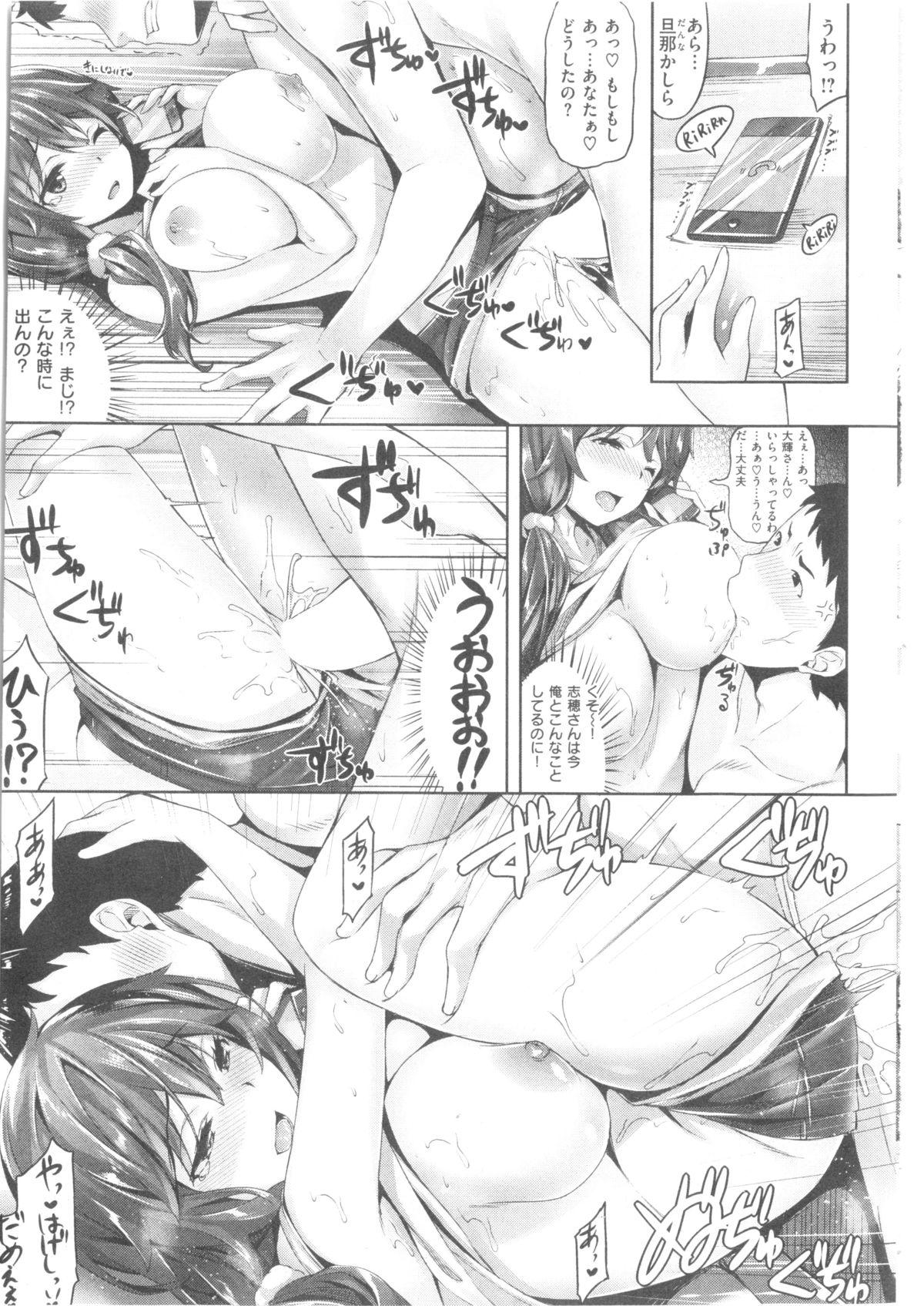COMIC Kairakuten BEAST 2014-05 62