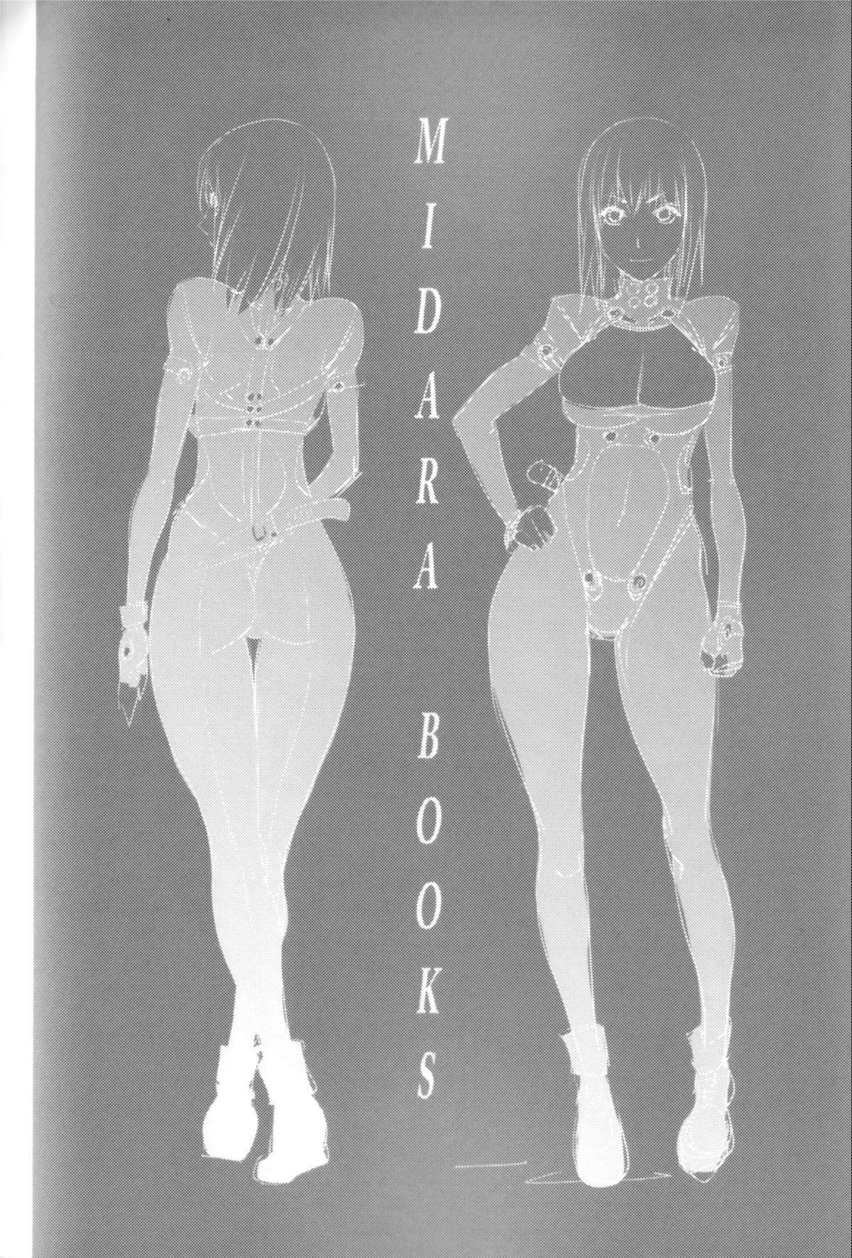 Midara Books 87