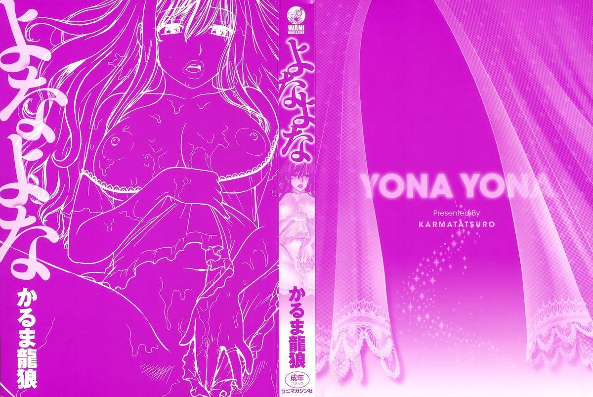 Yonayona | Night After Night Ch. 1-9 1