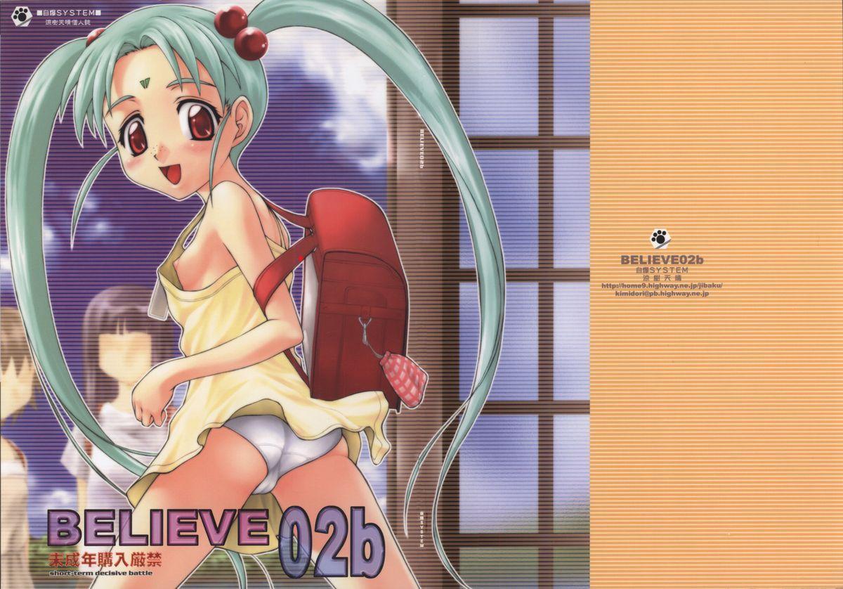 Believe 02b 0