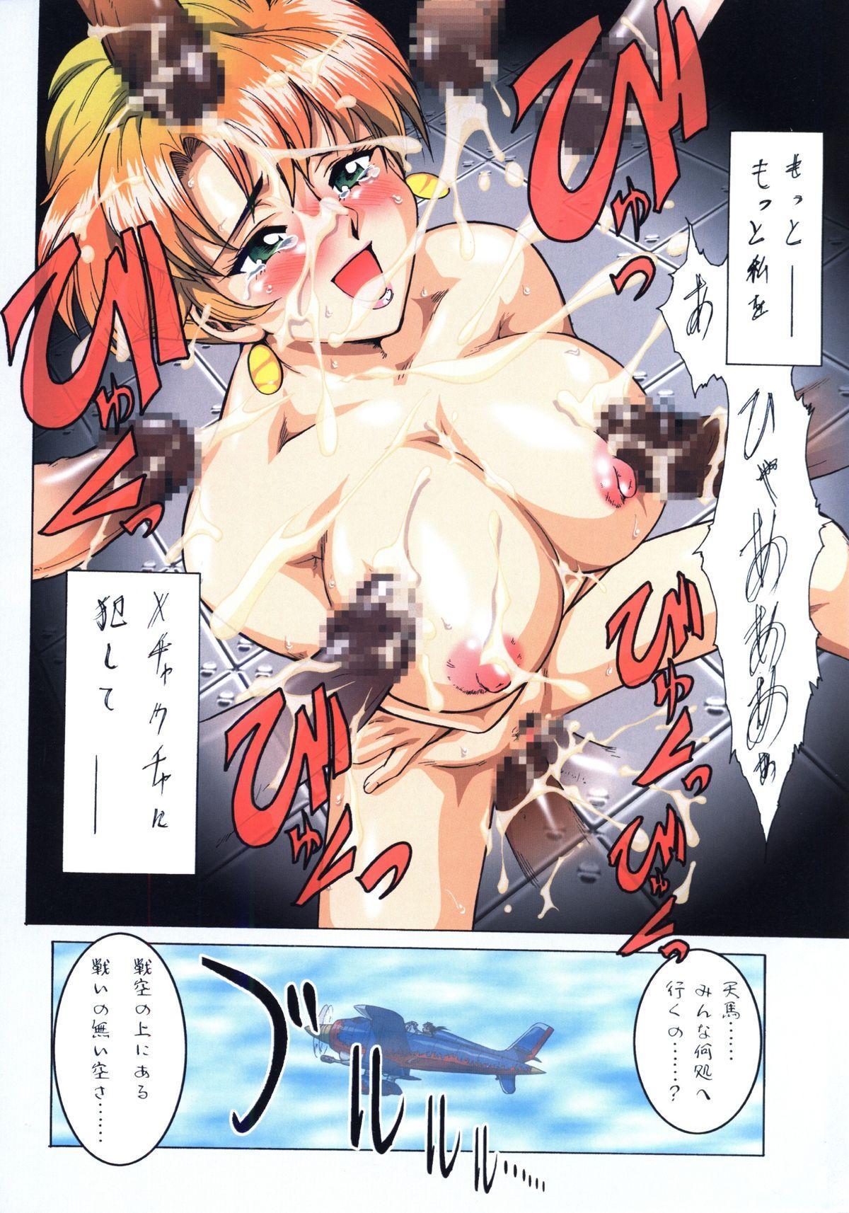 Tsurikichi Doumei no Color Bon 7 25