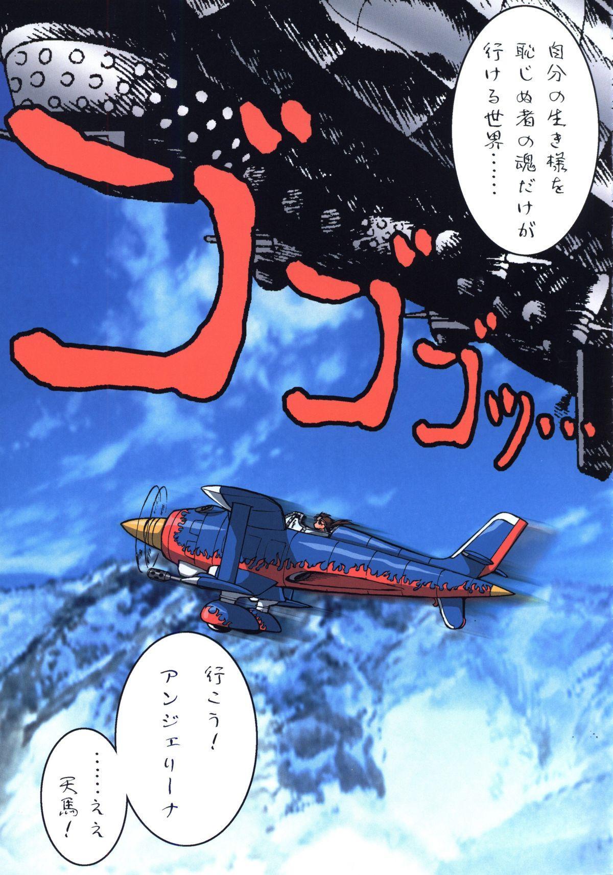 Tsurikichi Doumei no Color Bon 7 26