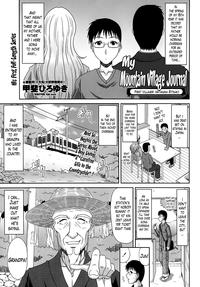 Boku no Yamanoue Mura Nikki | My Mountain Village Journal CH. 1-2 0
