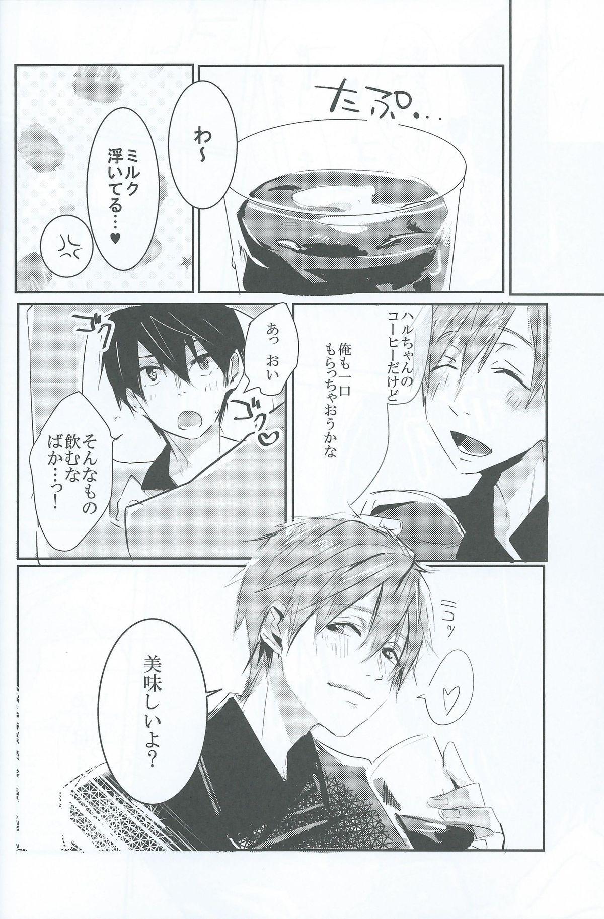 sweet coffee 14